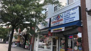 149 Elmora Avenue, Elizabeth, NJ 07208